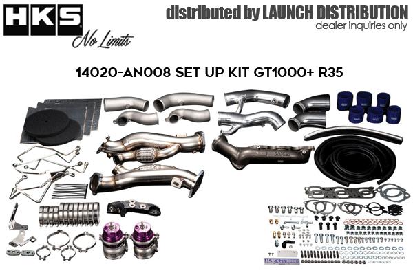 HKS-14020-AN008